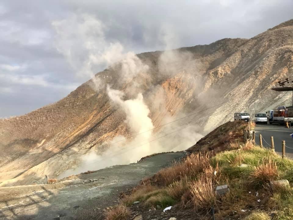 Heiße Quellen Geysire in Hakone
